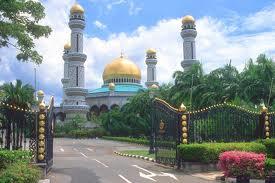 Du Lich Brunei: BANDAR SERI BEGAWAN