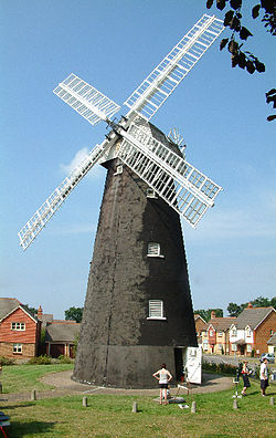 Coi Xay Gio Windmills