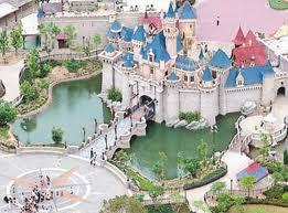 Disneyland My