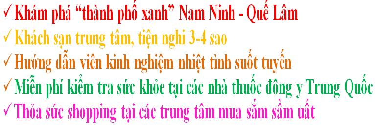Khuyến mại du lịch Nam Ninh - Quế Lâm