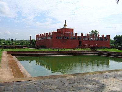 Lumbini Ấn Độ
