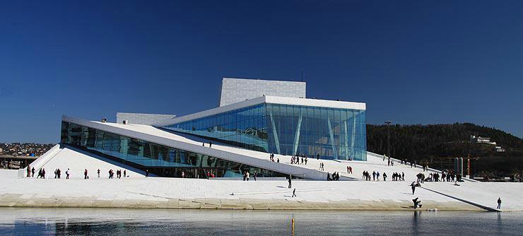 Oslo Opera Hall