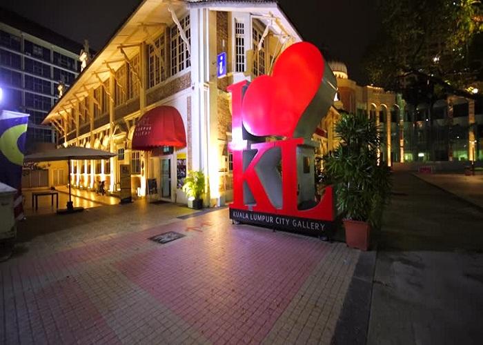 "Biểu tượng ""I Love KL"""