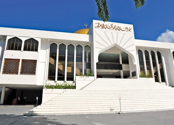 Nhà thờ Hồi giáo