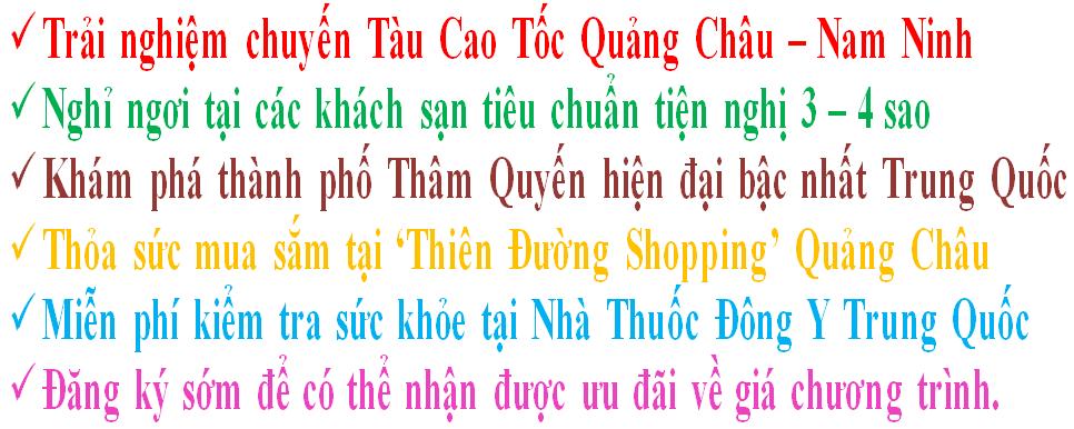 Khuyến mại Trung Quốc