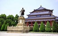 Nhà lưu niệm Tôn Trung Sơn