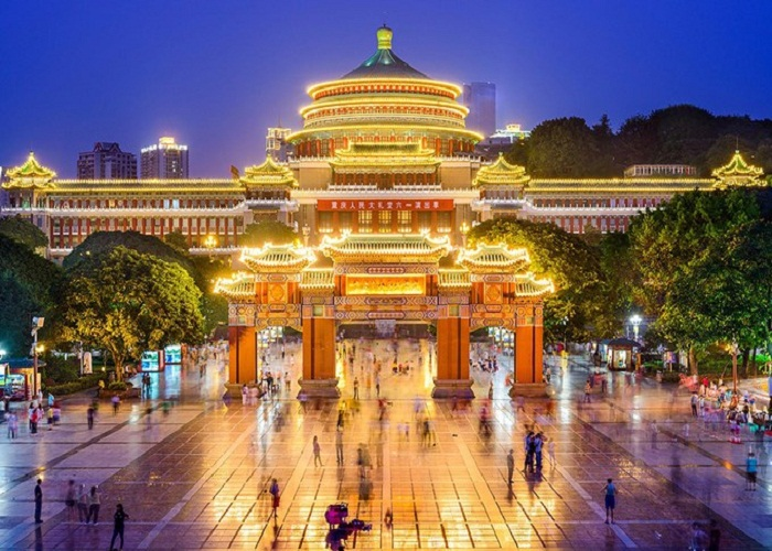 Quảng Trường Nhân Dân Trùng Khánh
