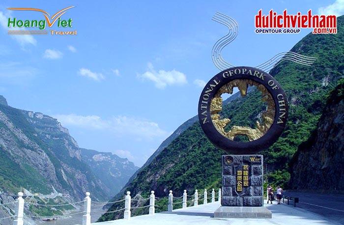 Vườn quốc gia Vũ Long