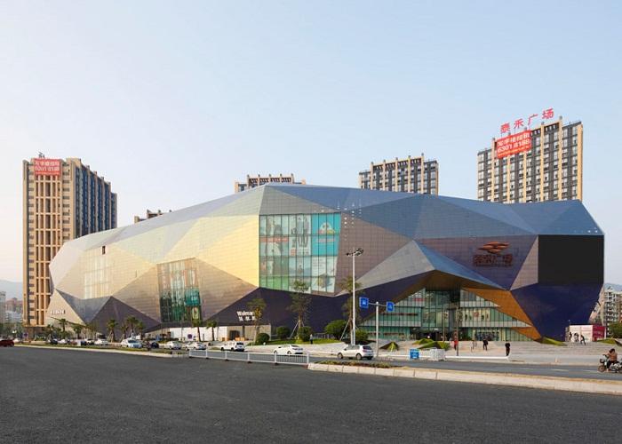 Trung tâm thương mại Cao Hùng