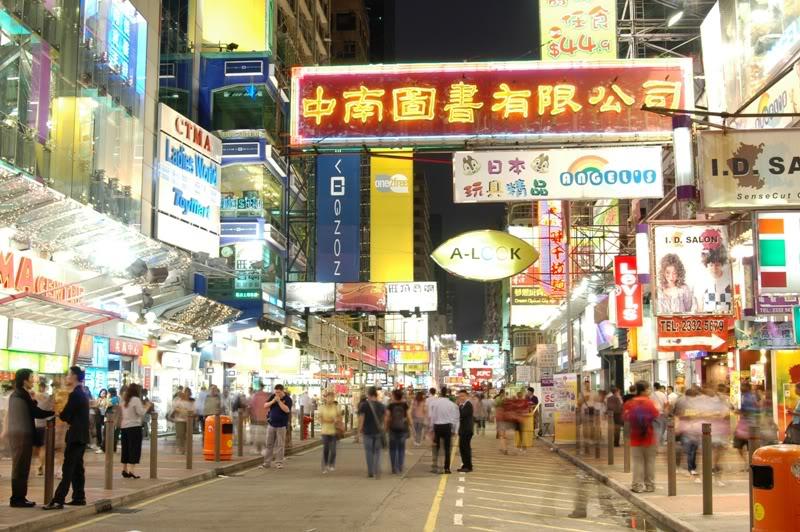 Chợ Quý Bà Hồng Kông