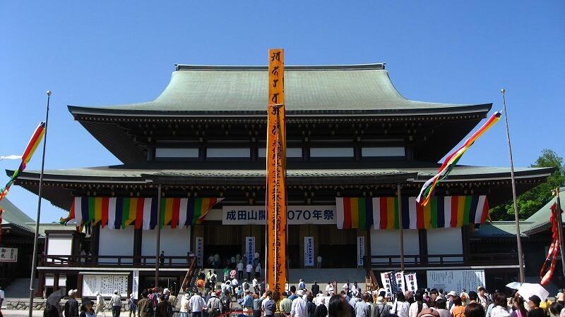 Naritasan-Shinshoji-Temple_Great-Main-Hall