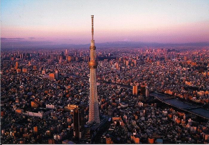 Kết quả hình ảnh cho Tokyo Sky Tree