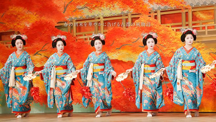 Geisha Show