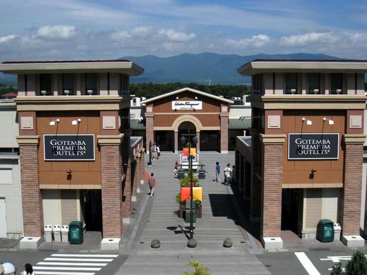Trung tâm mua sắm Nhật Bản