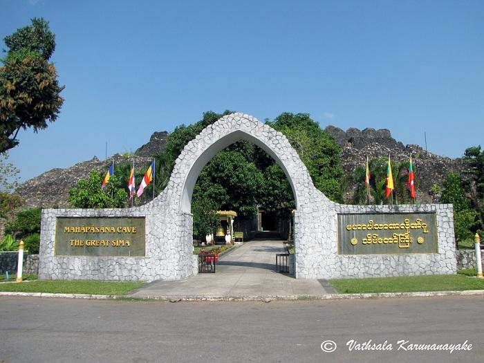 Chùa hang Mahapasana