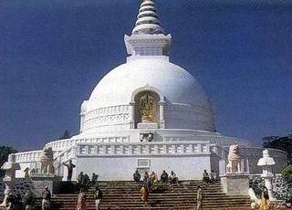 Rajgir Ấn Độ