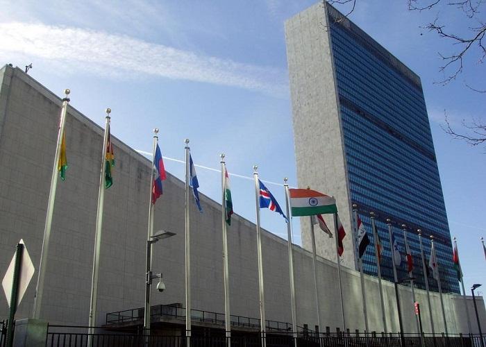 Trụ sở Liên Hiệp Quốc